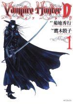 Vampire hunter D 1 Manga