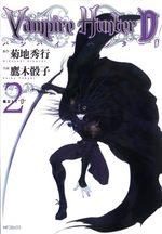 Vampire hunter D 2 Manga