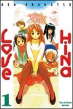 Love Hina 1
