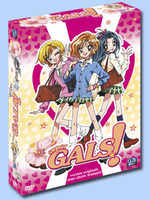 Super Gals ! 1 Série TV animée