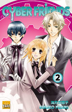 Cyber friends 2 Manga