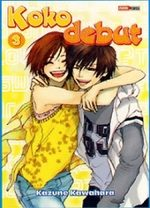Koko debut 3 Manga