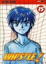 Whistle ! 15 Manga
