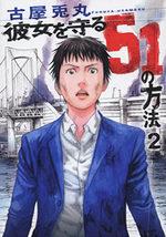 Tokyo Magnitude 8 2 Manga