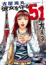 Tokyo Magnitude 8 3 Manga