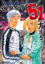 Tokyo Magnitude 8 5 Manga