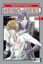 Hero Heel 1