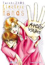 Electric hands 1 Manga