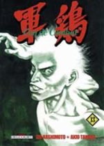 Coq de Combat 13 Manga