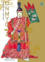 Onmyôji - Celui qui Parle aux Démons 4 Manga