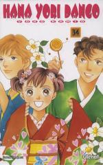 Hana Yori Dango 34 Manga
