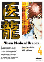 Team Medical Dragon 4