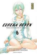 Eureka Seven 6 Manga