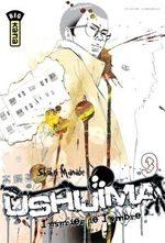 Ushijima 9