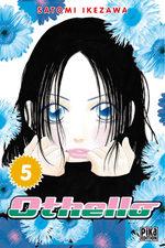 Othello 5 Manga