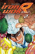 Iron Wok Jan R 2
