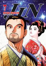 Jin 7 Manga