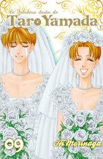 Le Fabuleux Destin de Taro Yamada 9 Manga