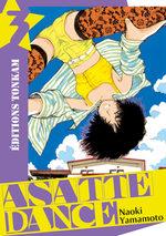Asatte Dance 3