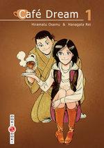 Café Dream 1 Manga