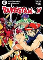Bakegyamon 5 Manga