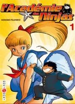 L'Académie des Ninjas 1 Manga