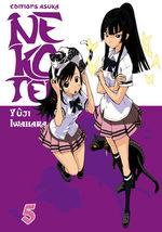 Nekoten T.5 Manga