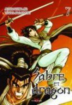 Sabre et Dragon 7 Manhwa