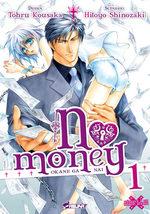 No money ! 1 Manga