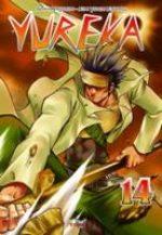 Yureka # 14
