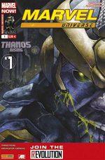 Marvel Universe 1 Comics