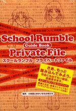 School Rumble - Private File 1 Fanbook
