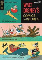 Walt Disney's Comics and Stories 267