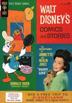 Walt Disney's Comics and Stories 289