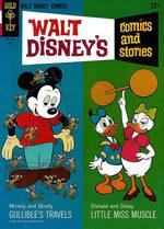 Walt Disney's Comics and Stories 310