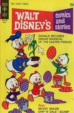 Walt Disney's Comics and Stories 367