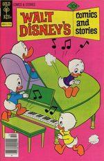 Walt Disney's Comics and Stories 445