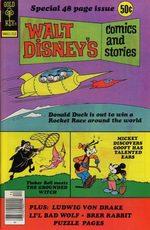 Walt Disney's Comics and Stories 447