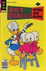 Walt Disney's Comics and Stories 449
