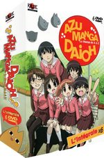 Azu Manga Daioh 1