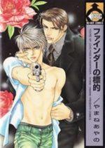 Viewfinder 1 Manga