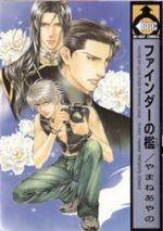 Viewfinder 2 Manga