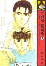 Love Mode 1 Manga