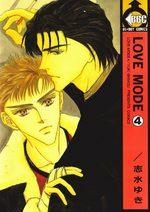 Love Mode 4 Manga