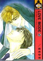 Love Mode 5 Manga