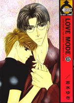 Love Mode 6 Manga