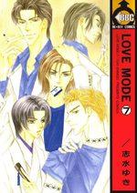 Love Mode 7 Manga