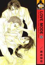Love Mode 8 Manga