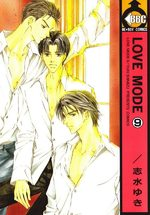 Love Mode 9 Manga