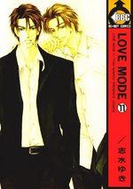 Love Mode 11 Manga